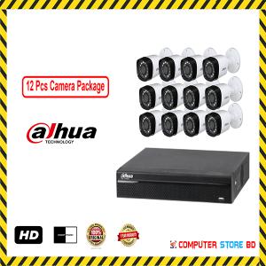 CCTV Camera Price in Bangladesh