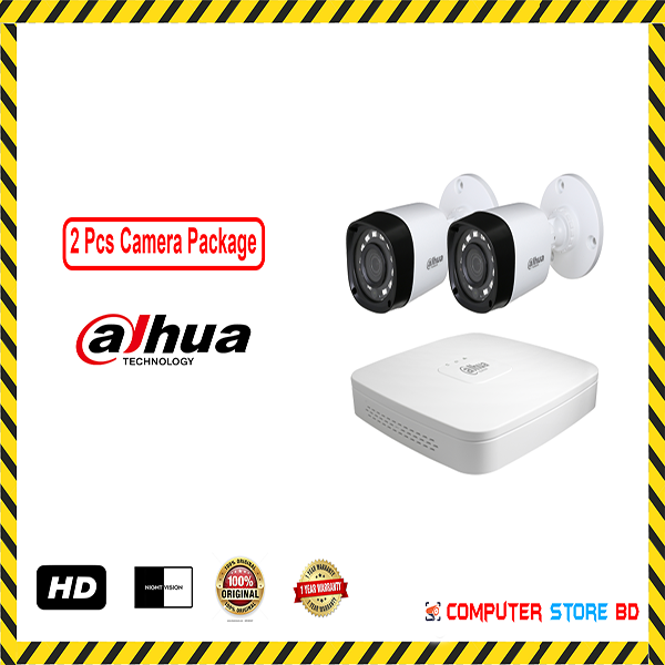 CCTV Camera Price in Bangladesh